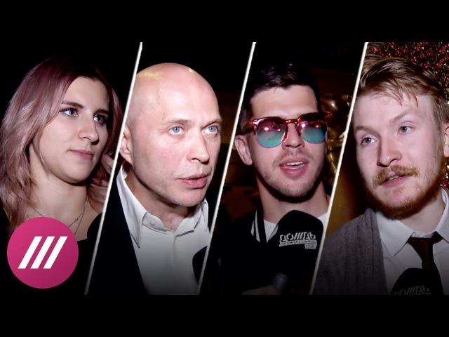 Дружко, Усачев, Поперечный, Любарская и другие блогеры на фестивале ВИДЕОPEOPLE 2017