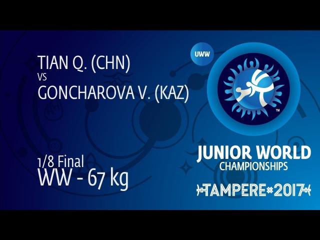 1/8 WW - 67 kg: Q. TIAN (CHN) df. V. GONCHAROVA (KAZ) by VFA, 8-0