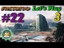 Factorio Let'sPlay S3EP22 Возня с конвейерами
