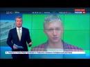 Суд Тинькова с Немагией Вот так непредвзято освещается ситуация в СМИ