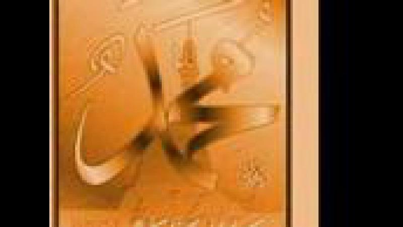 AY DOĞDU ÜZERİMİZE-arapçatürkçe-Abdurrahman ÖNÜL