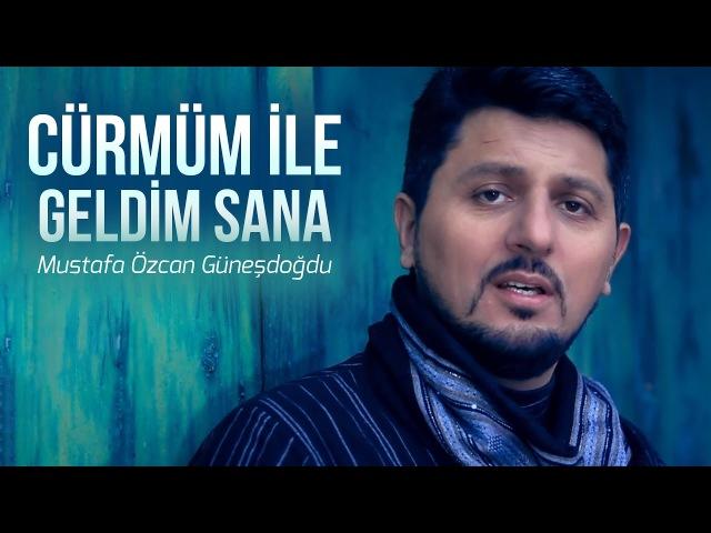 Ağlatan İLAHİ (CÜRMÜM İLE GELDİM SANA) Mustafa ÖZCAN GÜNEŞDOGDU