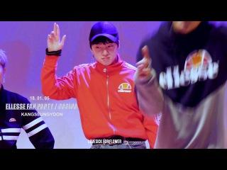 180105 엘레쎄 팬파티 4K직캠 위너 강승윤 - 후니&인서 가시나 댄스 강승윤 리액션