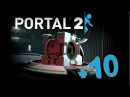 Portal 2 10 ПАРАДОКС