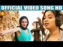 Rakkadalala Mele Official Video Song HD Film Nawal Enna Jewel Shreya Ghoshal Haricharan