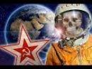 На орбите выловили советского космонавта пог ибшего до Гагарина Рассекреченные факты Роскосмоса