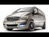 Hartmann Mercedes Benz Viano VP Stream W639