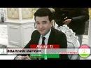 Шахзоди Даврон - Дуст медори | Shahzodi Davron - Dust medori
