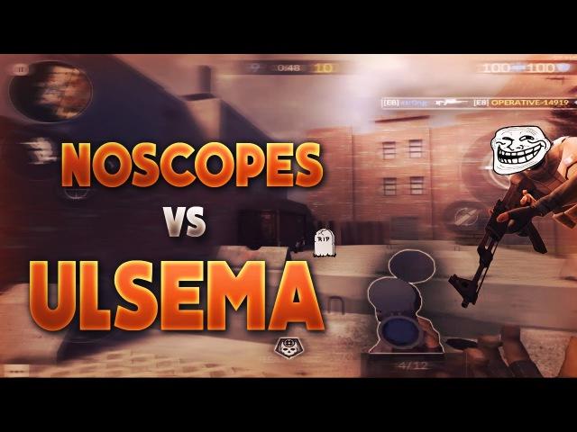 Critical Ops Noscopes vs Ulsema on Brewery *CLOSE MATCH*