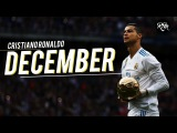 Cristiano Ronaldo - December 2017 ● Best Skills & All Goals HD