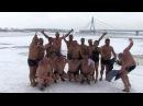 Кличко з главами районів і своїми заступниками пірнув у Хрещенську воду в парку ...