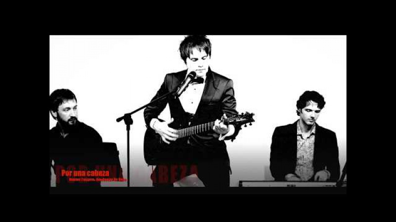 Александр Бон - Por una Cabeza (cover)