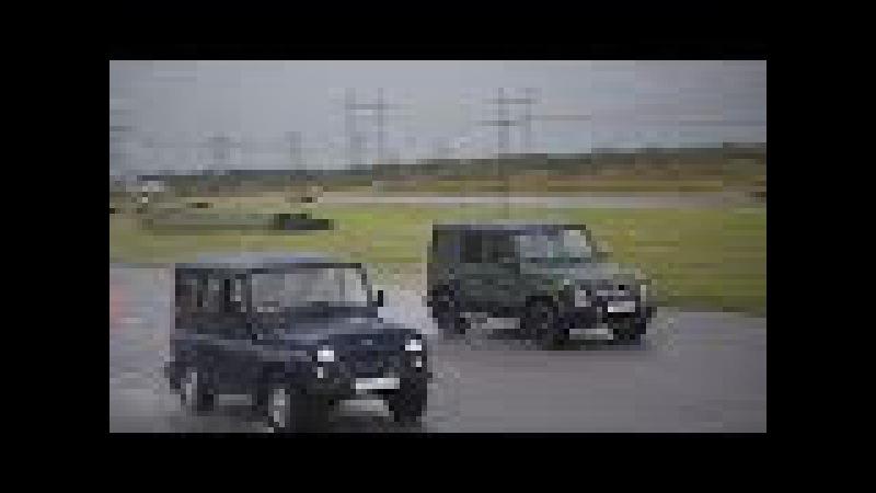 УАЗ AcademeGа против Гелика!Антигелик vs Mercedes-Benz G-Class