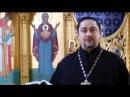 12 апреля, память свт. Софрония, архиеп. Иркутского