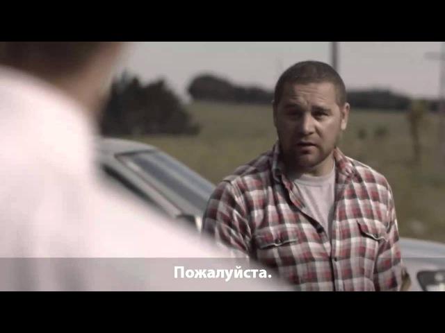 соц реклама аварии