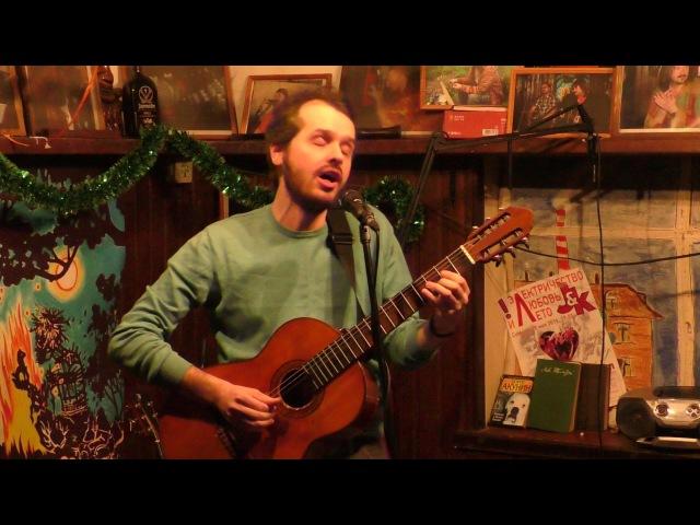 Игорь Лазарев - Песня Волшебника