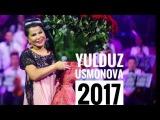 Yulduz Usmonova Hech qachon 2017 (music version)