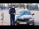 Skoda Octavia 240 л.с. (1.8 tsi) - Обзор и заезды против BMW. (H-Auto)