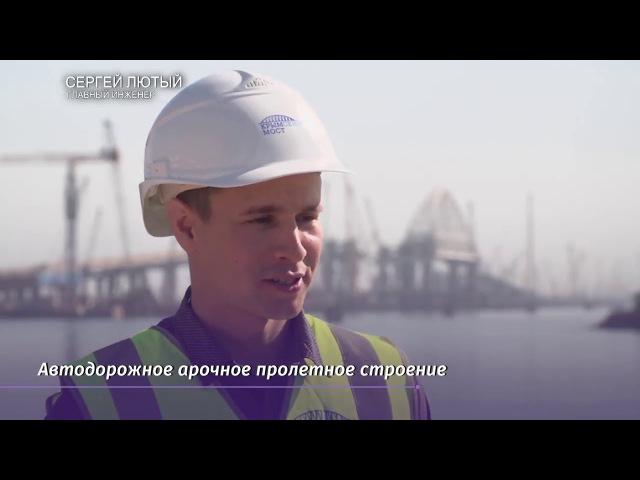 Установка автодорожной арки Крымского моста началась в Керченском проливе