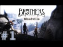 Brothers: A Tale of Two Sons Прохождение игры 1: Два брата