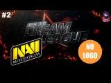NaVi vs No Creativity #2 (bo2) DreamLeague Season 8 20.09.2017