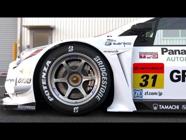 2016 SUPER-GT apr TOYOTA PRIUS HYBRID