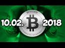 Новости биткоин Капитализация будет 5 триллионов Tether не повлиял на стоимость Bi