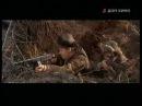 Классный фильм про войну в цвете Пламя 2 серия