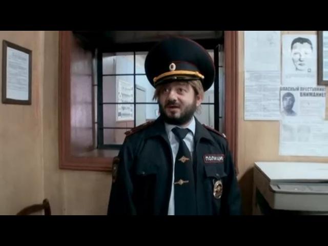 Бородач, 1 сезон, 12 серия. День России