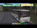 OMSI 2 Karosa B952E