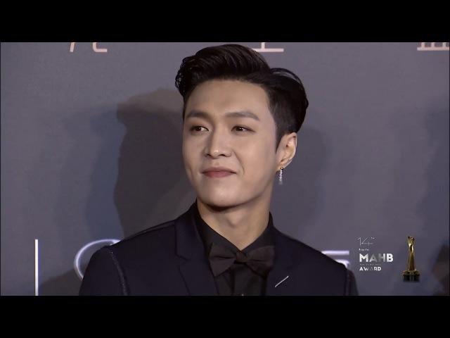 171122 Esquire Man at His Best (MAHB) Awards LAY Zhang Yixing 张艺兴 Cut