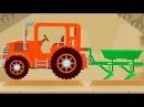 Детский мультик про тракторы. Развивающий мультфильм для детей. Тракторы и дино ...