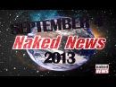 NAKED NEWS WEDNESDAY SEPTEMBER 4, 2013