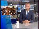 Ведущий красноярского телеканала в прямом эфире похвалил депутатов, повысивших