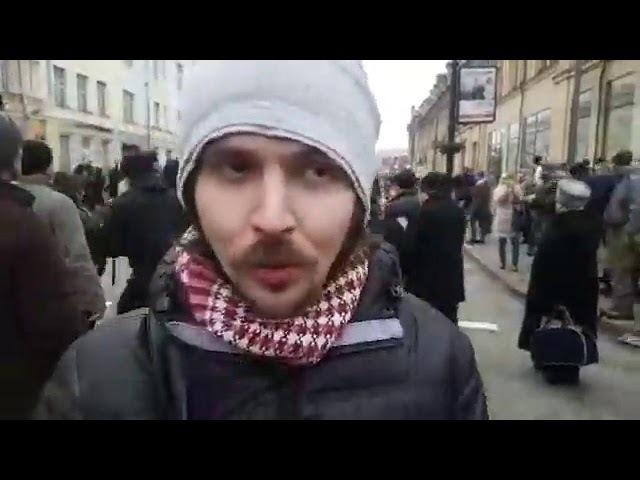 18 02 18 Погром Сбербанка радикалами в Киеве