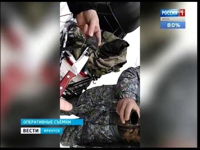 В тайге Слюдянского района задержали вооружённых браконьеров