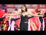 Gaby Galoyan - Hayastan || TASHI SHOW || Армения