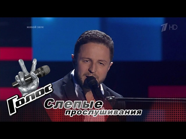 Брендон Стоун «My Baby You» - Слепые прослушивания - Голос - Сезон 6