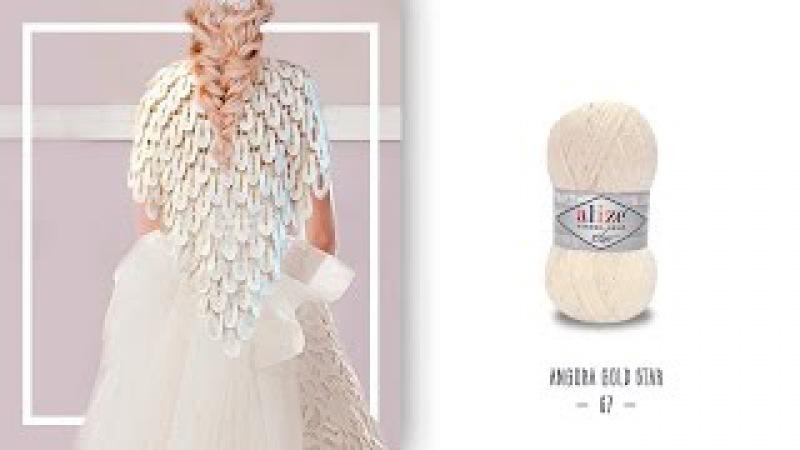 Alize Angora Gold Star ile Gelin Şalı Yapımı-Making Bride Shawl with Alize Angora Gold Star