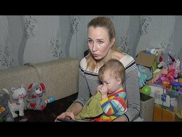 Мать-одиночку с двумя детьми выселяют из квартиры