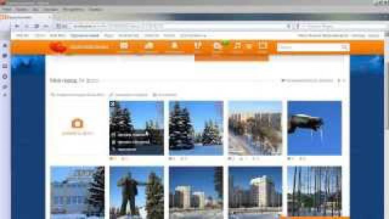 Как загрузить фото в Одноклассники
