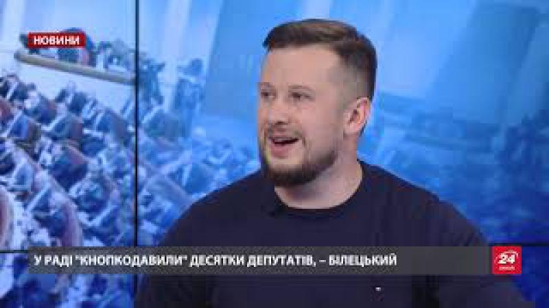 Порошенко цинічно торгує суверенітетом України і