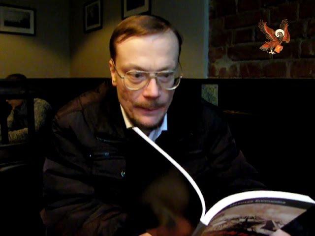 Стихи православного поэта Николая Боголюбова, прочитанные после 6-го судебного заседания