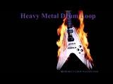Петля тяжелых металлов барабан 140 ударов в минуту