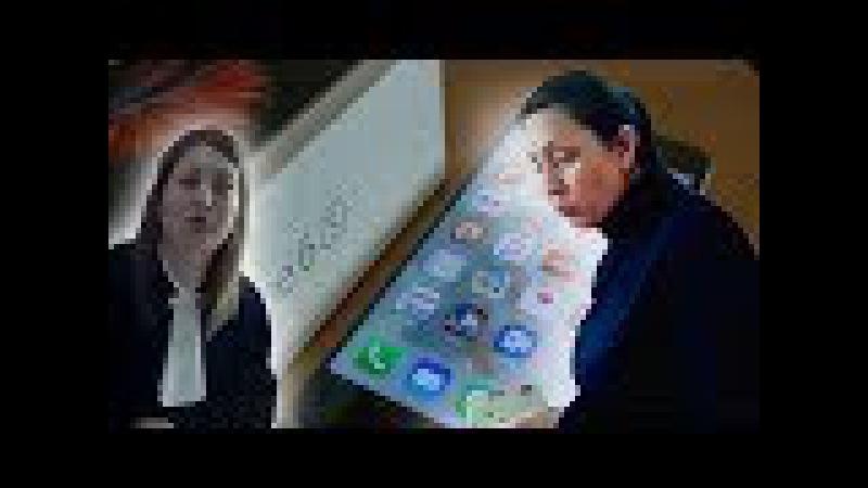 Некачественный iPhone и Грязное правосудие