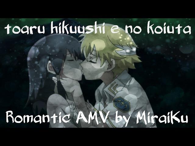 Toaru hikuushi e no koiuta [Romantic AMV] Stars