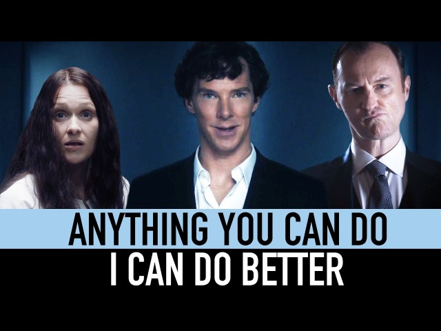The Holmes Siblings | Anything You Can Do