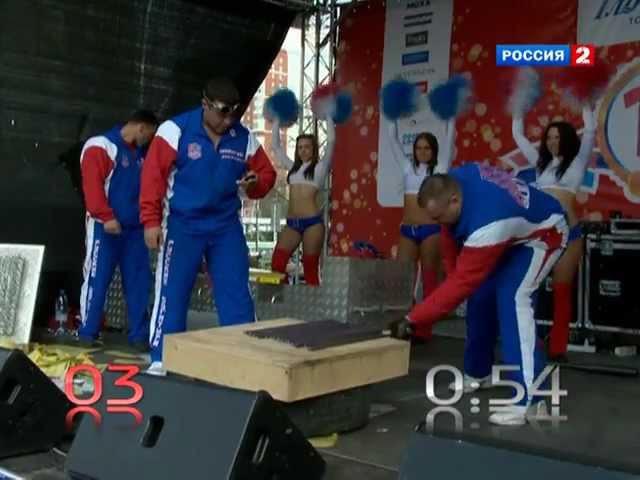 Новый рекорд А.Муромского. Всё включено, Россия-2, 5.05.11
