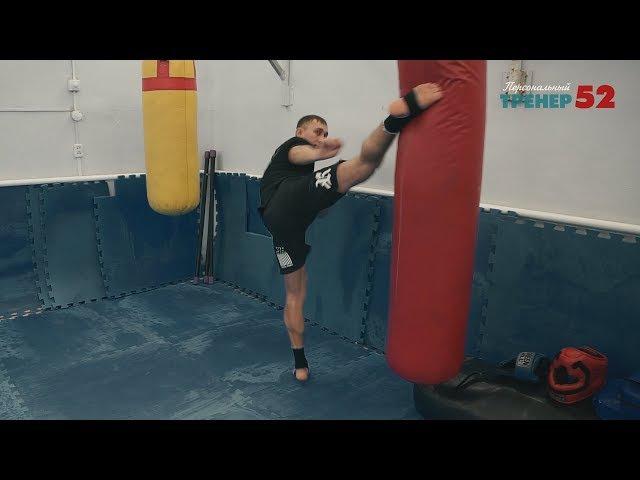 Как научиться бить хай-кик / Удар ногой в голову