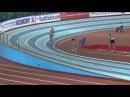 Чемпионат России. Бег 5000 метров, женщины